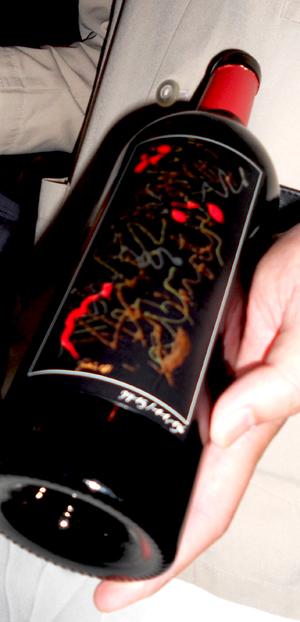 Artist Series Wine - 300.jpg