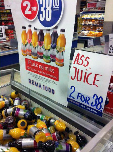 8-25 - Ass juice-448.jpg