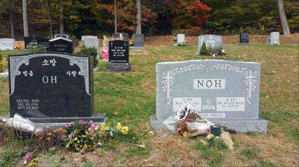 5-23 - Oh No Headstones-600.jpg